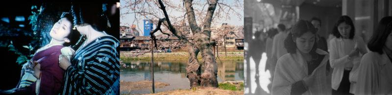 LD-Kyoto1997-30822
