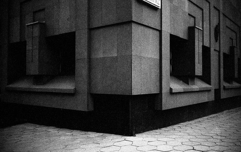LD-Moscou- 1993-199504911