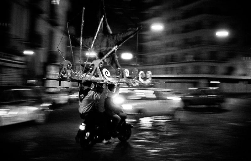 LD-Napoli 1991-08930