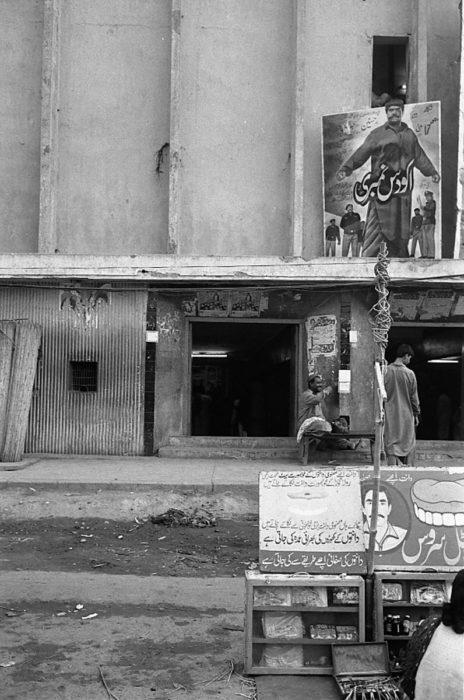 LD-Peshawa 1996-10016