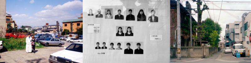 LD-Kyoto1997-30821