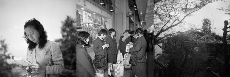 LD-Kyoto1997-3086