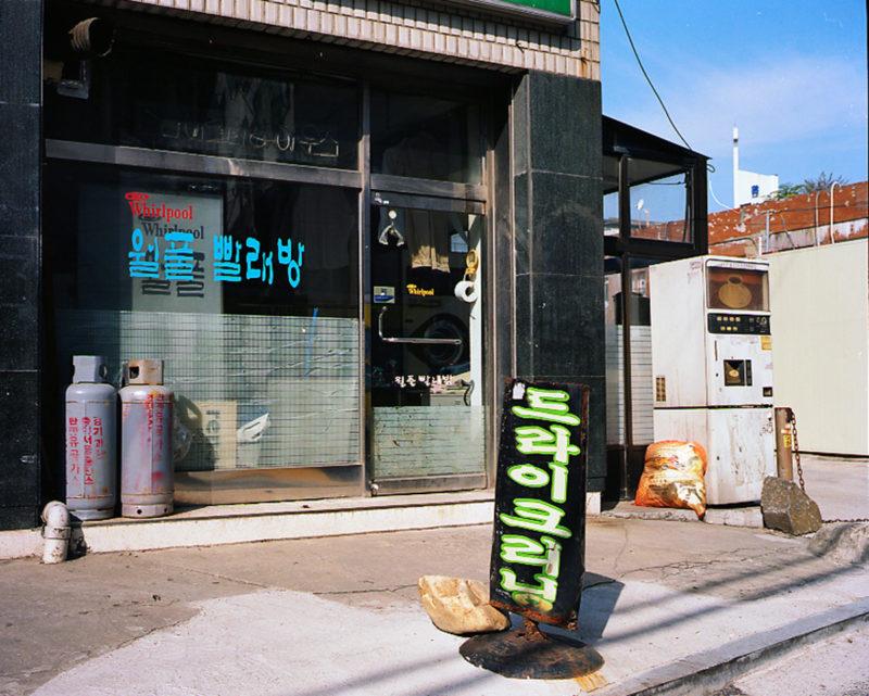 LD-Seoul 2009-29522