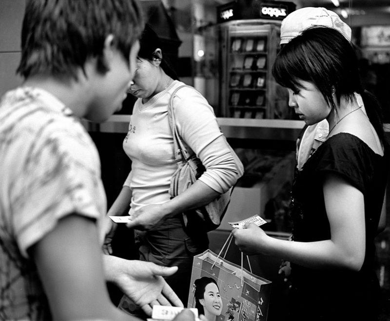 LD-Shanghaï 2009-29715